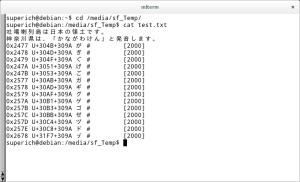 Debian8のmlterm